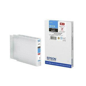 EPSON 純正インクカートリッジ シアン IB02CB