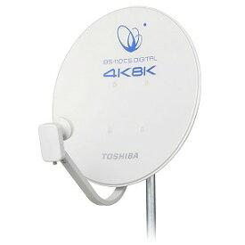 東芝 BS・110度CS デジタルアンテナ 右左施円偏波対応 BCK−450K