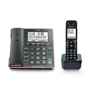 パイオニア 「子機1台」デジタルコードレス留守番電話機 TF−FA75W−B