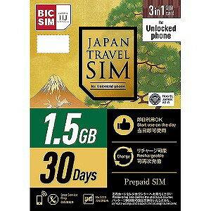 IIJ Japan Travel SIM for BIC SIM 1.5GB (3in1) IMB233(マルチ