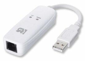 ラトック 〔モデム〕 USB 56K DATA/14.4K FAX Modem RS−USB56N ホワイト