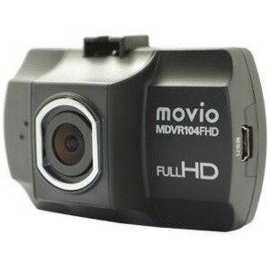 ドライブレコーダー MDVR104FHD [一体型 /Full HD(200万画素)](送料無料)