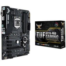 ASUS ゲーミングマザーボード Intel H370チップセット搭載 LGA1151対応 TUF H370−PRO GAMING [ATX]