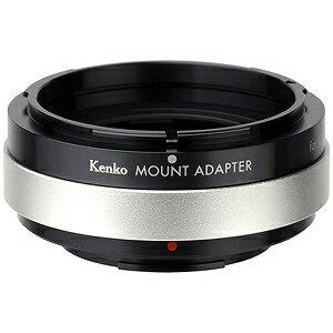 ケンコー・トキナー マウントアダプター MOUNT ADAPTER FD−FUJI X 【ボディ側:FUJI−X/レンズ側:キヤノンFD】(送料無料)