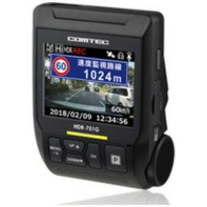 コムテック ドライブレコーダー HDR−751G [一体型 /Full HD(200万画素) /GPS対応](送料無料)