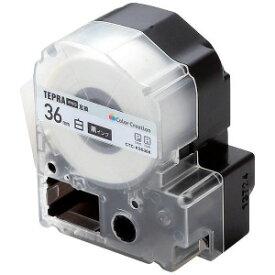 カラークリエーション テプラ(TEPRA)PRO用互換テープ (白テープ/黒文字/36mm幅/8m) CTC−KSS36K