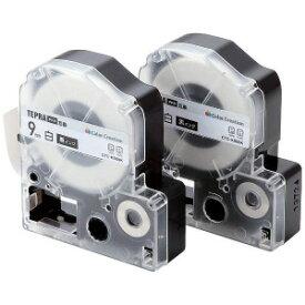 カラークリエーション テプラ(TEPRA)PRO用互換テープ (白ラベル/黒文字/9mm幅/8m)2個パック CTC−KSS9K−2P