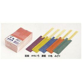アオト印刷 箸袋「古都の彩」(500枚束シュリンク) 柾紙 No.4525 みどり XHK2504