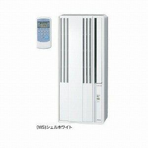コロナ 冷房専用窓用エアコン CW−F1618 シェルホワイト(送料無料)
