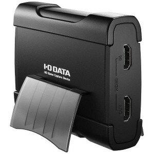 I・O・DATA ソフトウェアエンコード HDMIキャプチャー GV−USB3/HD