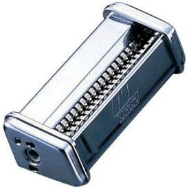 アトラス アトラスパスタマシーン専用カッター 3.5mm (ATL−150用) APS392