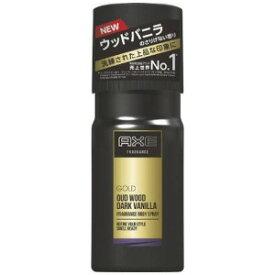 日本リーバ AXE(アックス) フレグランス ボディスプレー ゴールド 60g 〔ボディスプレー〕