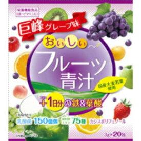 ユーワ おいしいフルーツ青汁1日分の鉄+葉酸 オイシイフルーツアオジルテツヨウ20