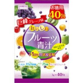 ユーワ おいしいフルーツ青汁1日分の鉄+葉酸 オイシイフルーツアオジルテツヨウ40