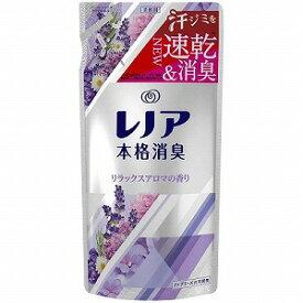 P&G Lenor(レノア) 本格消臭 リラックスアロマ つめかえ用 (450ml) 〔柔軟剤〕