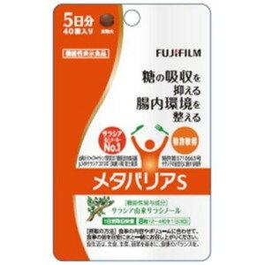富士フイルム 「機能性表示食品」 メタバリアS(40粒)