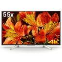 ソニー 55V型4K液晶テレビ「BRAVIA(ブラビア)」 KJ−55X8500F(標準設置無料)