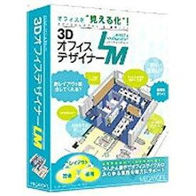 メガソフト 〔Win版〕 3Dオフィスデザイナー LM 3DオフイスデザイナーLM(WIN