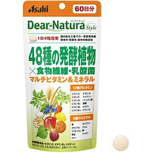 アサヒグループ食品 Dear−Natura(ディアナチュラ) スタイル 48種の発酵植物×食物繊維・乳酸菌(240粒)