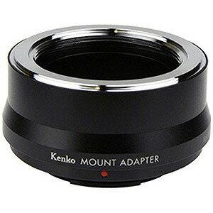 ケンコー・トキナー マウントアダプター MOUNT ADAPTER M42−FUJIX マウントアダプターM42FUJIX「ボディ側:FUJIX/レンズ側:M42」(送料無料)