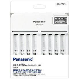 パナソニック ≪国内・海外兼用≫単3形単4形ニッケル水素電池専用充電器 BQ−CC63