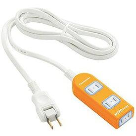 パナソニック 電源タップ 「ザ・タップX」(2P式・3個口・2m) WHA2523JKP オレンジ