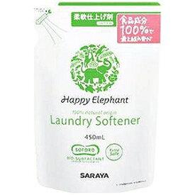 サラヤ 「ハッピーエレファント」 柔軟仕上げ剤 つめかえ用 450ml