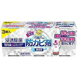 アース製薬 らくハピ お風呂の防カビ剤 無香性 3個パック