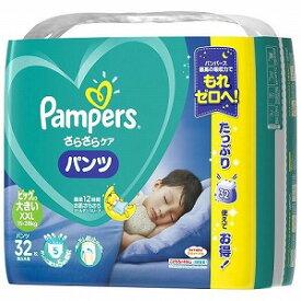 P&G Pampers(パンパース) さらさらケア パンツ ウルトラジャンボ ビッグより大きい(15kg−28kg) 32枚〔おむつ〕
