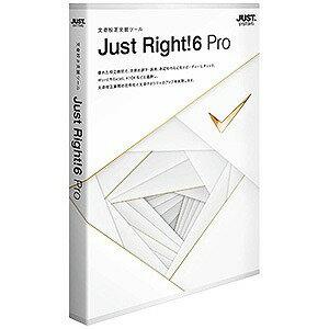 justsystems 〔Win版〕Just Right!6 Pro 通常版 JUST RIGHT!6 PRO ツウシ(送料無料)