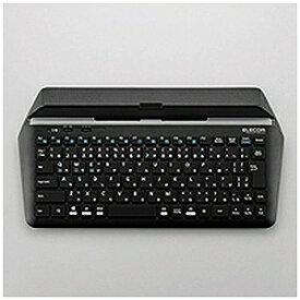 エレコム Bluetoothキーボード有線接続可能スタンド付マルチペアリング対応(TK−DCP01BK) TKDCP01BK