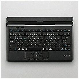 エレコム Bluetoothキーボードスタンド付 マルチペアリング対応 ポインティングテ TKDCP03BK