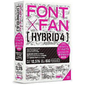 ポータルアンドクリエイティブ 〔Win/Mac版〕 FONT x FAN HYBRID 4 FONT X FAN HYBRID 4(送料無料)