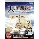 マイナビ 〔Win版〕 天頂の囲碁7 Zen [Windows用] テンチヨウノイゴ7 ZEN(WIN