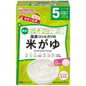 アサヒグループ食品 手作り応援 国産コシヒカリの米がゆ (10包) 〔離乳食・ベビーフード〕