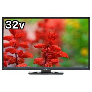 オリオン 32V型 ハイビジョン液晶テレビ「SFシリーズ」 RN−32SF10(送料無料)