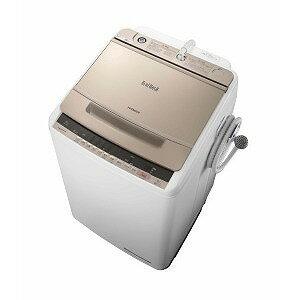 日立 全自動洗濯機 (洗濯8.0kg) BW−V80C シャンパン(標準設置無料)