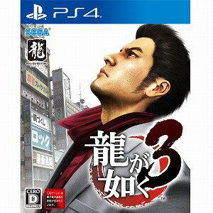 セガ PS4ゲームソフト 龍が如く3