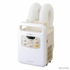 アイリスオーヤマ ふとん乾燥機 カラリエ ツインノズル KFK−W1−WP [マット無タイプ]
