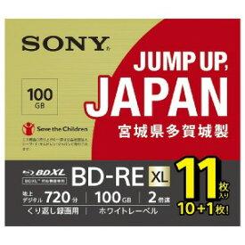 ソニー SONY 録画用 BD−RE XL Ver.3.0 1−2倍速 100GB 11枚 11BNE3VNPS2