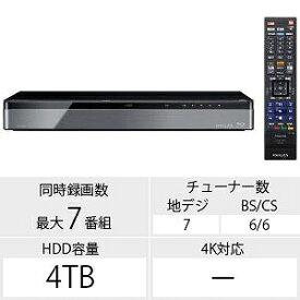 東芝 TOSHIBA ブルーレイレコーダー REGZA(レグザ) タイムシフトマシン [4TB/7番組同時録画] DBR−M4008