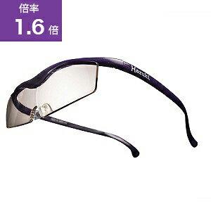 Hazuki Company ハズキルーペ コンパクト 1.6倍 カラーレンズ 紫 コンパクト16ムラサキカラー