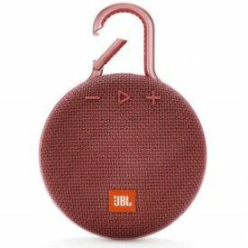 JBL Bluetoothスピーカー JBLCLIP3RED レッド [Bluetooth対応 /防水]
