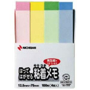 ニチバン ポイントメモ[再生紙シリーズ]ふせんタイプ(100枚×4冊入/パステルライン混色) F−3KP