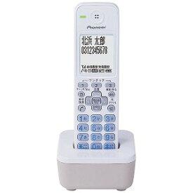 パイオニア デジタルコードレス増設子機 TF−EK73W (ホワイト)