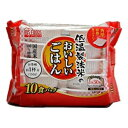 アイリスオーヤマ 低温製法米のおいしいごはん 国産米100% 150g×10パック コクサンマイ150グラムX10