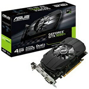 ASUS グラフィックボード NVIDIA GeForce GTX 1050 Ti搭載 PH−GTX1050TI−4G[4GB/GeForce GTXシリーズ](送料無料)