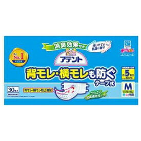 大王製紙 アテント 消臭効果付きテープ式背モレ・横モレも防ぐ Mサイズ 30枚