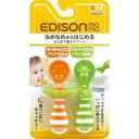 エジソン販売 エジソンのはじめて使うスプーン(オレンジ&キウイ) FSフォーク&スプーンオレンジキウイ