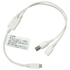 au 「au純正」 シャープ TVアンテナ変換兼充電ケーブル02 02SHHKA